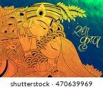 illustration of happy... | Shutterstock .eps vector #470639969