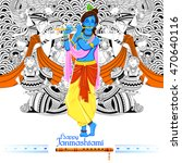 illustration of lord krishana... | Shutterstock .eps vector #470640116