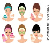 women and cosmetics. cosmetic...   Shutterstock .eps vector #470678078
