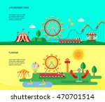 amusement funfair park park... | Shutterstock .eps vector #470701514