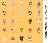 cute cartoon animals | Shutterstock .eps vector #470752424