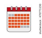 flat design paper calendar icon ...