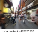 shopper walk at shopping street ...   Shutterstock . vector #470789756
