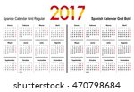 calendar grid for 2017 with... | Shutterstock .eps vector #470798684