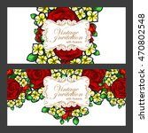 romantic invitation. wedding ... | Shutterstock .eps vector #470802548