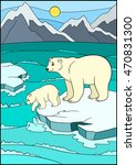 cartoon animals. mother bear...   Shutterstock .eps vector #470831300