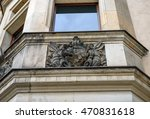 Small photo of Decorative alto-relievo with bear head on George Gate side wall of bay window in Stables Courtyard (Stallhof) in Dresden, Saxony, Germany.