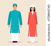 man and woman in traditional... | Shutterstock .eps vector #470844740