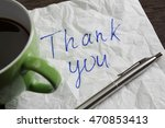 message written on napkin | Shutterstock . vector #470853413