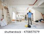 house improvement concept. rear ... | Shutterstock . vector #470857079