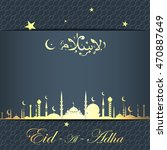 eid al adha  greeting cards ...   Shutterstock . vector #470887649