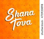 shana tova. lettering. happy... | Shutterstock .eps vector #470920898