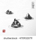 japanese rock garden on white... | Shutterstock .eps vector #470932079