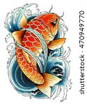 asian carp painting | Shutterstock . vector #470949770