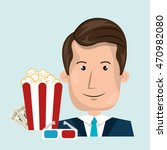 man movie video theater vector... | Shutterstock .eps vector #470982080