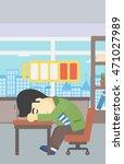 an asian man sleeping at... | Shutterstock .eps vector #471027989