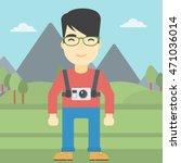 an asian man with a digital... | Shutterstock .eps vector #471036014