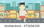 an asian man running with... | Shutterstock .eps vector #471036134