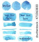 set of watercolor stain. spots... | Shutterstock .eps vector #471063830