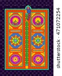 vector design of traditional... | Shutterstock .eps vector #471072254