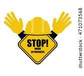 vector construction logo. stop... | Shutterstock .eps vector #471073568