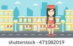 an asian mother carrying... | Shutterstock .eps vector #471082019