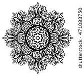 flower  mandala. vintage... | Shutterstock .eps vector #471083750