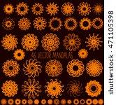 mandala. round ornament pattern.... | Shutterstock .eps vector #471105398