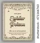 halloween apothecary label in...   Shutterstock .eps vector #471166763