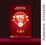 diwali festival poster design... | Shutterstock .eps vector #471216524