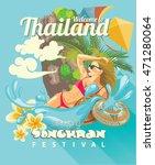 songkran festival in thailand.... | Shutterstock .eps vector #471280064
