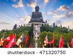 Big Buddha Of Lantau Island In...