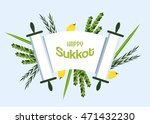 sukkot   jewish holiday. torah...   Shutterstock .eps vector #471432230