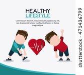 heart boy man cartoon weight... | Shutterstock .eps vector #471436799