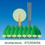 loy krathong  thai full moon... | Shutterstock .eps vector #471503456