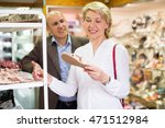 couple spending time in shoes... | Shutterstock . vector #471512984