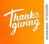 happy thanksgiving card.... | Shutterstock .eps vector #471513590