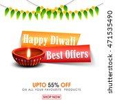 diwali sale flyer  best offers... | Shutterstock .eps vector #471535490