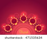 illuminated lit lamps on... | Shutterstock .eps vector #471535634