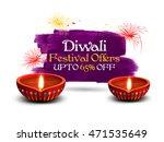 diwali festival sale poster ... | Shutterstock .eps vector #471535649