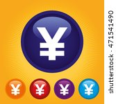 the currency sign of japanese... | Shutterstock .eps vector #471541490