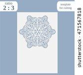 laser cut wedding card template ... | Shutterstock .eps vector #471567818