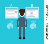 split test concept | Shutterstock . vector #471582686