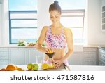 shapely fit young woman... | Shutterstock . vector #471587816