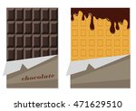 wafer. chocolate. vector... | Shutterstock .eps vector #471629510