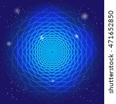 sacral symbol in the space  on... | Shutterstock .eps vector #471652850