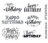 hand written happy birthday... | Shutterstock .eps vector #471654566