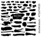 brush stroke set. black hatches ... | Shutterstock .eps vector #471674933