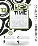 vector abstract background... | Shutterstock .eps vector #471675470