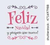 merry christmas card template... | Shutterstock . vector #471697988